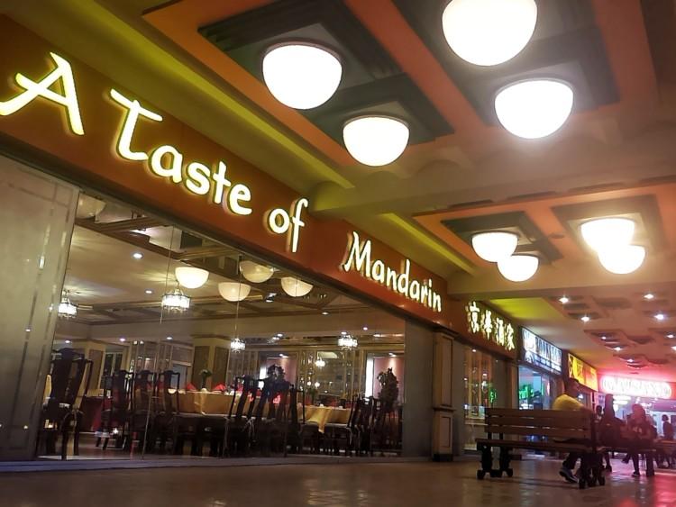A Taste of Mandarin