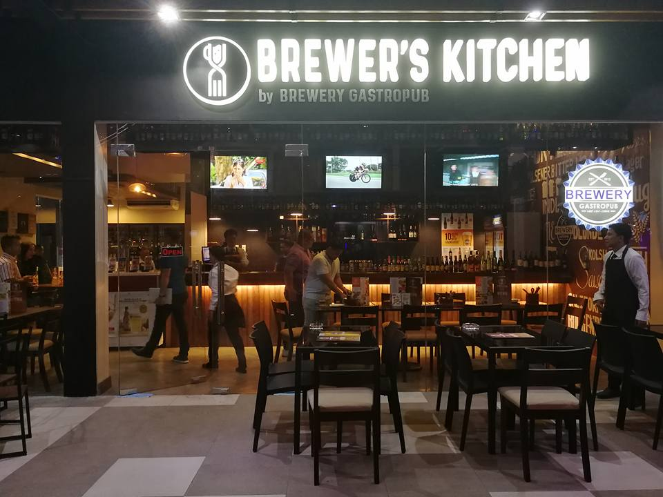 Brewer's Kitchen